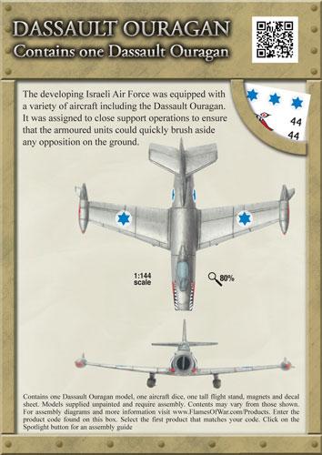 Dassault Ouragan (AAC01)