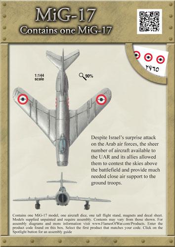 MiG-17 (ACC03)