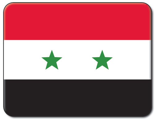 United Arab Republic Objective Set (ATO02)