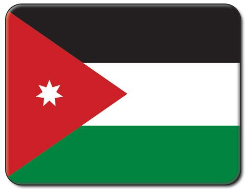 Jordanian Objective Set (ATO03)