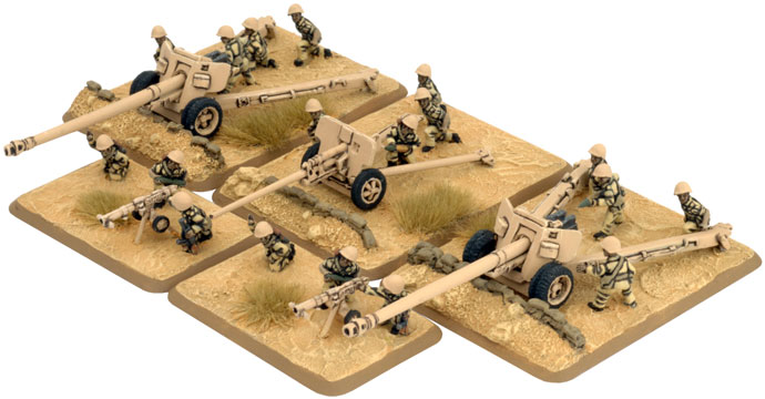 Moshaa Anti-tank Group (AAR733)