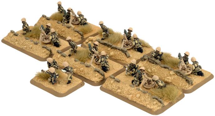 Moshaa Mortar Company (AAR735)
