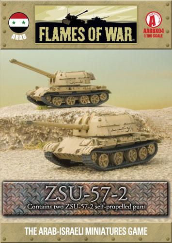 ZSU-57-2 (AARBX04)
