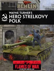 Wayne Turner's Hero Strelkovy Polk