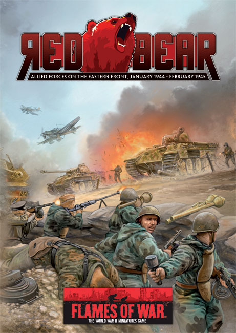 Red Bear (Revised Edition) Errata