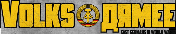 Volksarmee logo