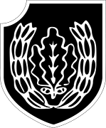 16. SS-Panzergrenadierdivision 'Reichsführer SS' History