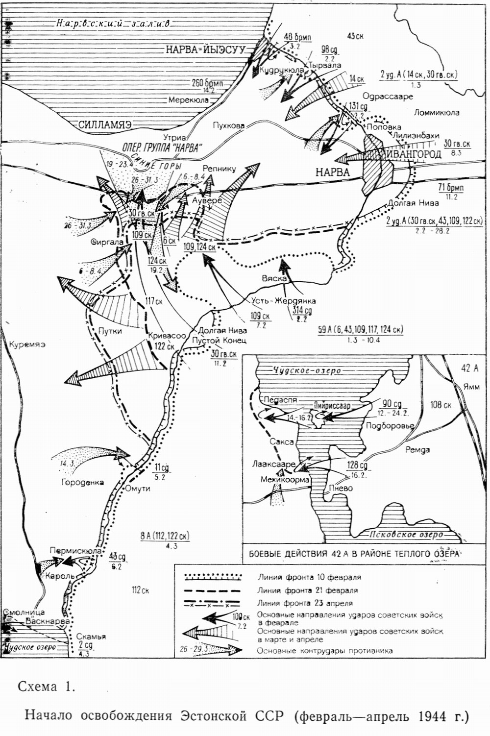 Battle of Narva – Winter 1944