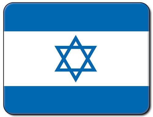 Israeli Objective Set (ATO01)