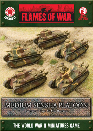 Medium Sensha Platoon (JBX02)