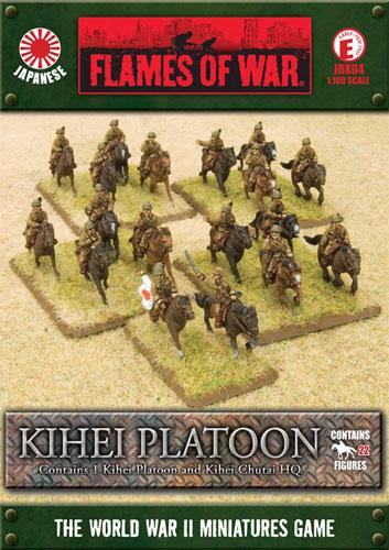 Kihei Platoon (JBX04)