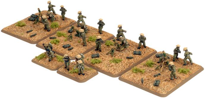 Heavy Mortar Platoon (AJO726)