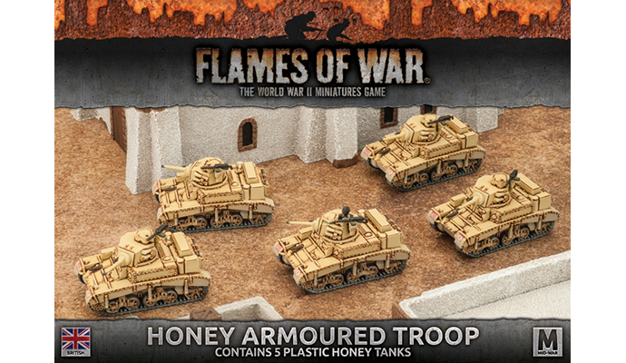 Honey Armoured Troop (Plastic) (BBX32)