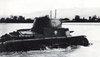 M14/41 in the balkans