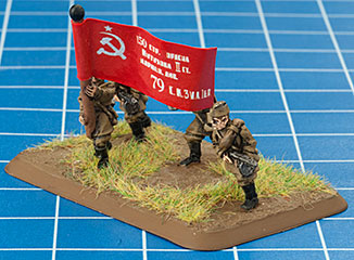 Modelling a Red Banner