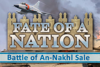 Battle of An-Nakhl Sale