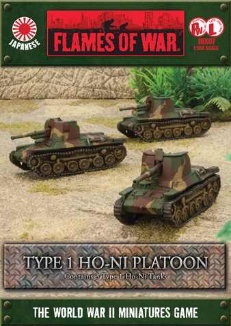 Pacific Product Preview: Type 1 Ho-Ni Platoon