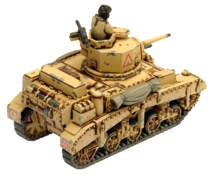 Honey Armoured Troop (BBX32)