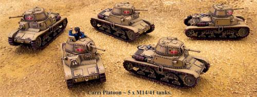 Carri Platoon