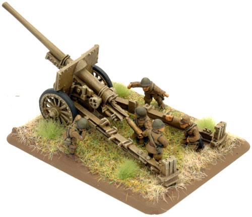 Type 96 150mm Howitzer (JP580)