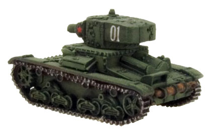 Kht-130 Flame Tank option (SBX21)