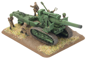 203mm Howitzer M1931