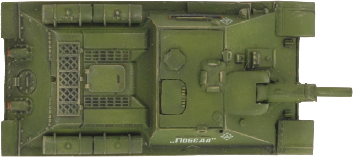 SU-122 Medium SP Battery (SBX60)
