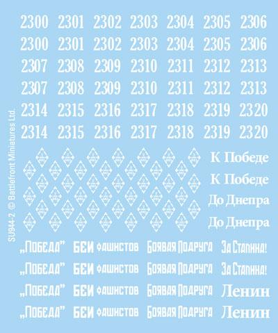 SU944 Sheet 2