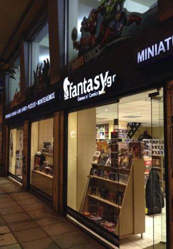 eFantasy Games & Comics