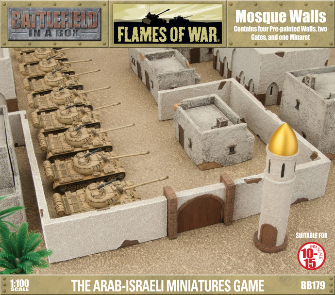 Mosque Walls (BB179)