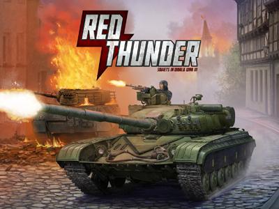 Red Thunder Wallpaper