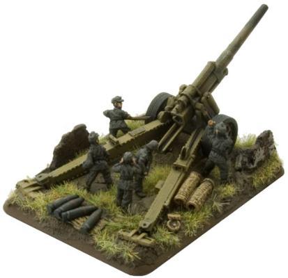15cm sFH18 Heavy Howitzer