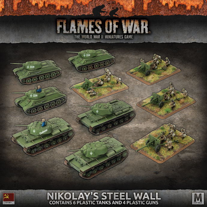 Click here to learn more about Nikolay's Steel Wall...